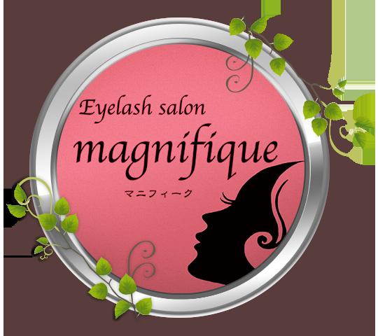 magnifique |マニフィーク